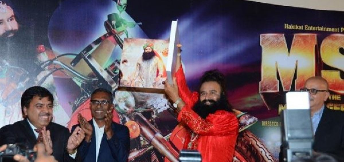 MSG THE MESSENGER MUSIC CD LAUNCHED AT NEW DELHI | MSG The Film
